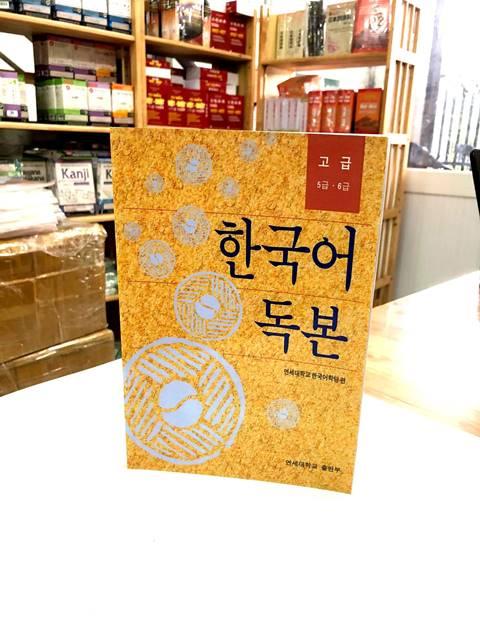 [Xả Kho] Sách Tiếng Hàn M35