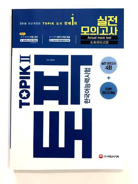 Lifestyle design[Xả Kho] Sách Tiếng Hàn M38