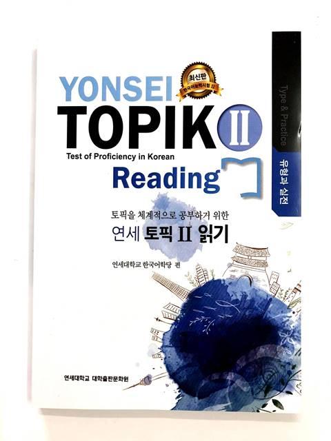[Xả Kho] Sách Tiếng Hàn M40