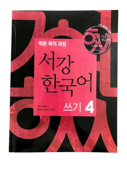 Lifestyle design[Xả Kho] Sách Tiếng Hàn M43