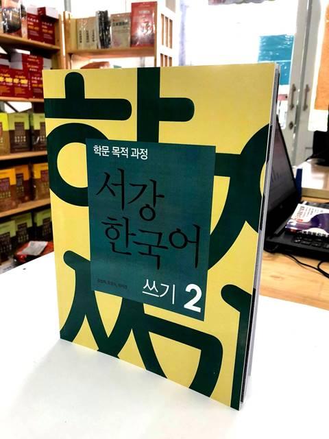 [Xả Kho] Sách Tiếng Hàn M46