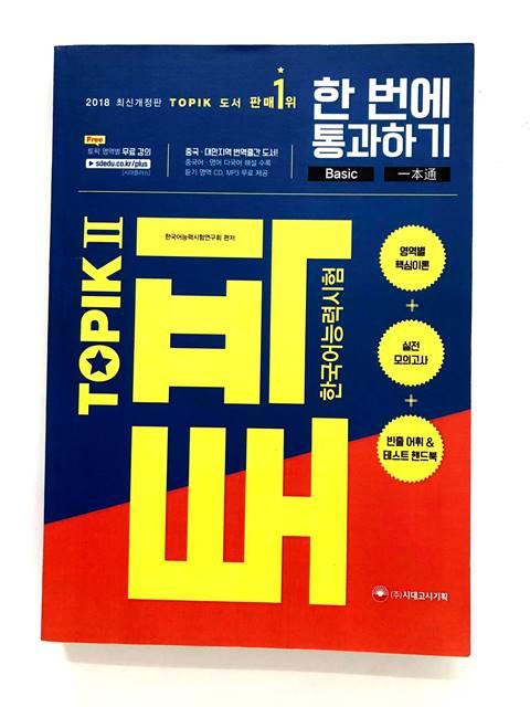 Lifestyle design[Xả Kho] Sách Tiếng Hàn M5
