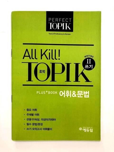 Lifestyle design[Xả Kho] Sách Tiếng Hàn M53