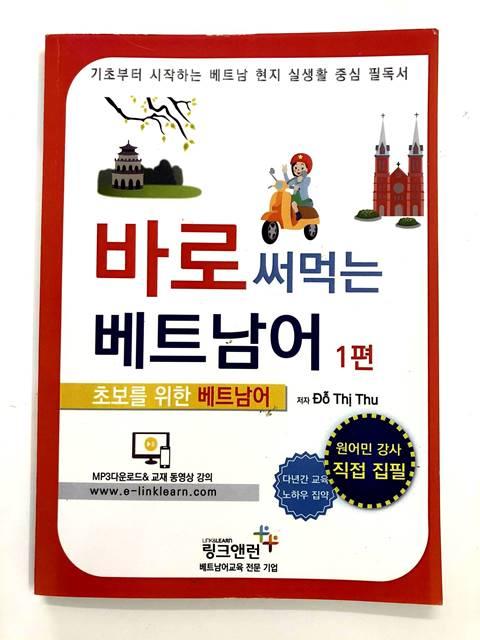 Lifestyle design[Xả Kho] Sách Tiếng Hàn M57