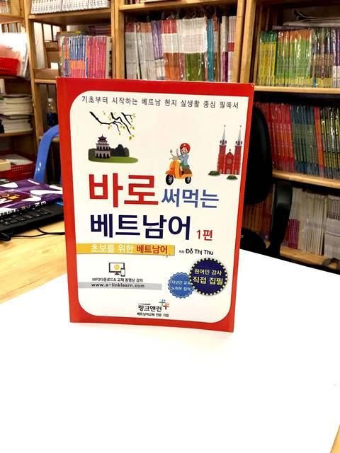 [Xả Kho] Sách Tiếng Hàn M57