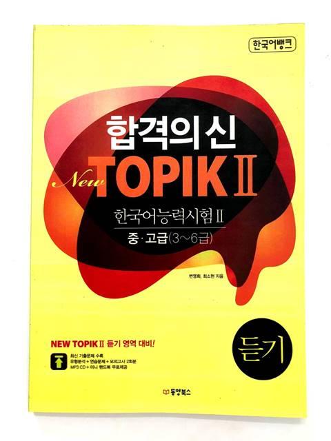 Lifestyle design[Xả Kho] Sách Tiếng Hàn M8