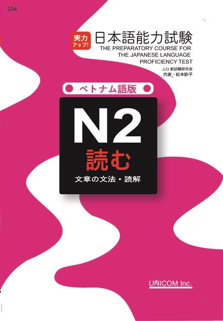 Lifestyle designSách Luyện Thi N2 Jitsuryoku Appu Yomu (Ngữ Pháp Đọc Hiểu – Có Tiếng Việt)