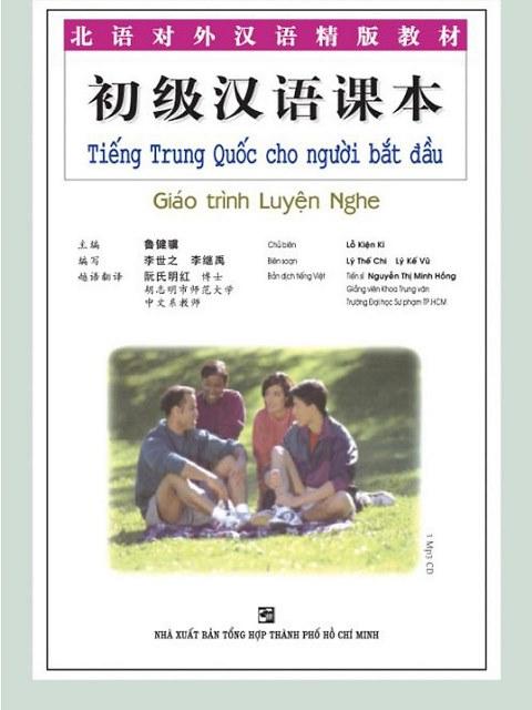 Lifestyle design[Xả Kho] Sách Tiếng Trung Quốc Cho Người Bắt Đầu Giáo Trình Luyện Nghe  (Kèm 1CD 15k)